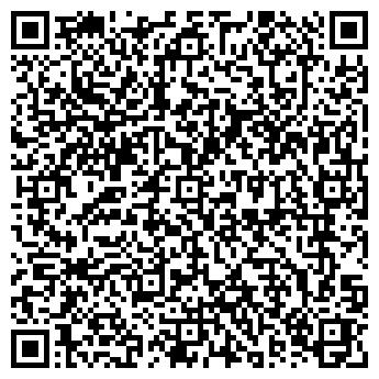 QR-код с контактной информацией организации Энергоспецснаб, ТОО