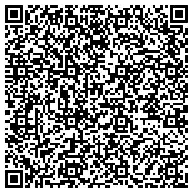 QR-код с контактной информацией организации Геос, ТОО