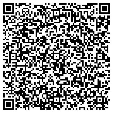 QR-код с контактной информацией организации Вегапроект, ОДО