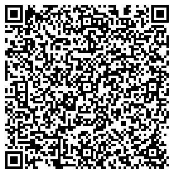 QR-код с контактной информацией организации Геопласт, ТОО
