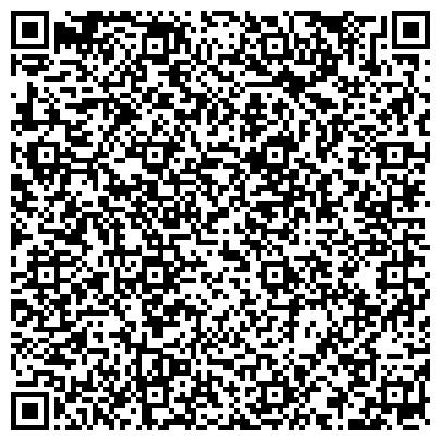 QR-код с контактной информацией организации KCA Deutag Drilling (КиСиЭй Дэйтаг Дриллинг), ТОО