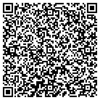 QR-код с контактной информацией организации Оск груп (ОСК Group), ТОО