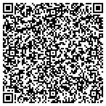 QR-код с контактной информацией организации Анега Казахстан, ТОО