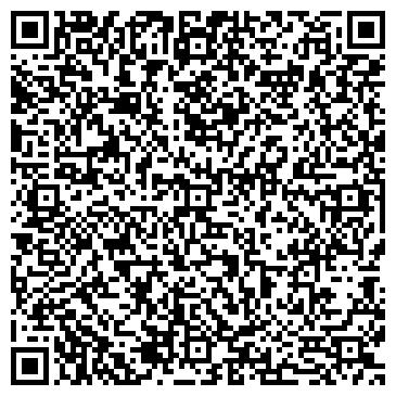 QR-код с контактной информацией организации Метал Трэйдинг, ТОО