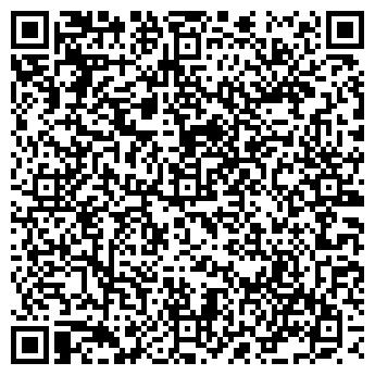 QR-код с контактной информацией организации Жамбай, ТОО