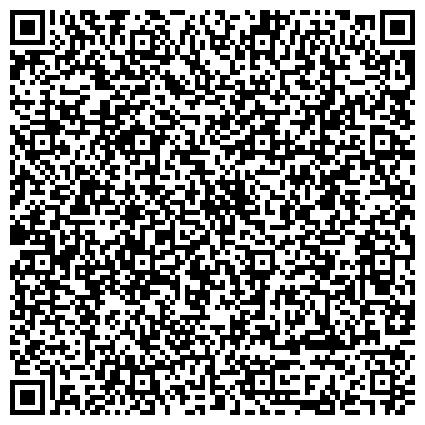QR-код с контактной информацией организации Eurasia Operating Company Kazakhstan,(Евразия Оперэйтинг Компани Казахстан) ТОО
