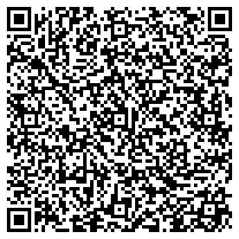 QR-код с контактной информацией организации Укрбурштын, ГП