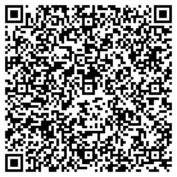 QR-код с контактной информацией организации Селидоуголь, ГП