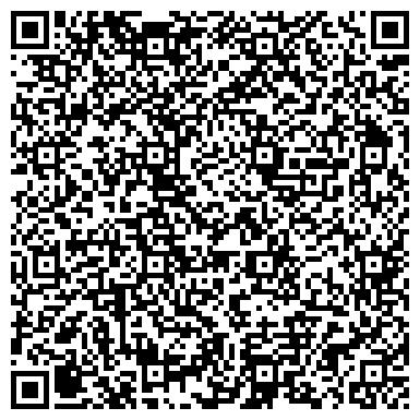 QR-код с контактной информацией организации Восток геология, ТОО