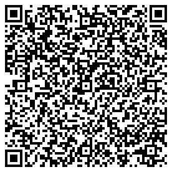 QR-код с контактной информацией организации ТТС ТехТрансСервис, ТОО