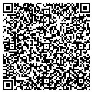 QR-код с контактной информацией организации Кипэл,ТОО