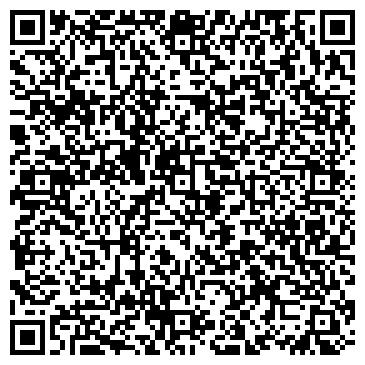 QR-код с контактной информацией организации Арман, ТОО