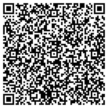 QR-код с контактной информацией организации Сантех Монтаж-А.Б., ТОО