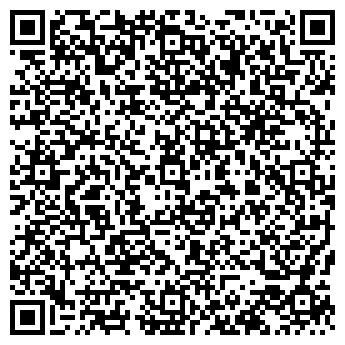 QR-код с контактной информацией организации Интеррин, ТОО