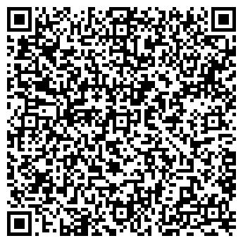 QR-код с контактной информацией организации Четвертина, ООО