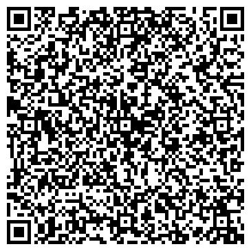 QR-код с контактной информацией организации A-Service (А-Сервис), ТОО