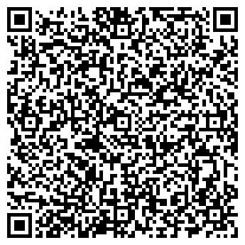 QR-код с контактной информацией организации ЗПК Терра-Узункара, ТОО