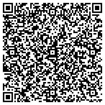 QR-код с контактной информацией организации Рапид, ТОО