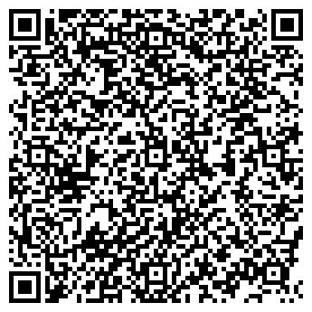 QR-код с контактной информацией организации Горное бюро, ТОО