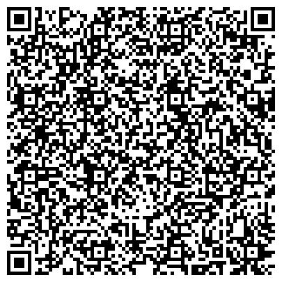 QR-код с контактной информацией организации Управление по добыче и транспортировке воды (УДТВ), ТОО