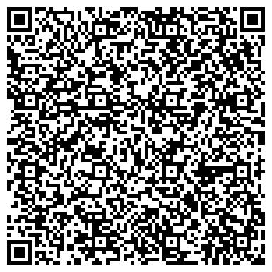 QR-код с контактной информацией организации КАЗКОНТРАКТ ОЙЛ, нефтяная компания, ТОО