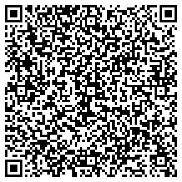 QR-код с контактной информацией организации Каз-Амер Мунай, АО НК