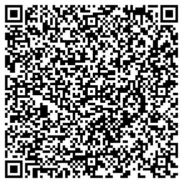 QR-код с контактной информацией организации КазМунайГаз-переработка и маркетинг, АО