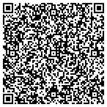 QR-код с контактной информацией организации Садо, ТОО