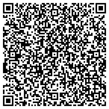 QR-код с контактной информацией организации ДОС-ЛТД, ТОО