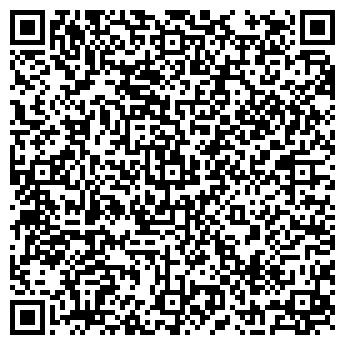 QR-код с контактной информацией организации КазЗарубежГеология, ТОО
