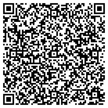 QR-код с контактной информацией организации СП Бетпак – Дала, ТОО