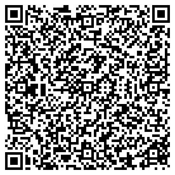 QR-код с контактной информацией организации Маикс, ТОО