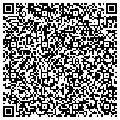 QR-код с контактной информацией организации Н Оперейтинг Компани, ТОО