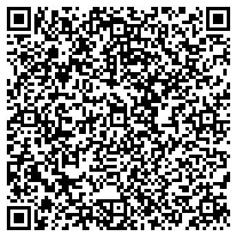 QR-код с контактной информацией организации Тат-Арка, ТОО