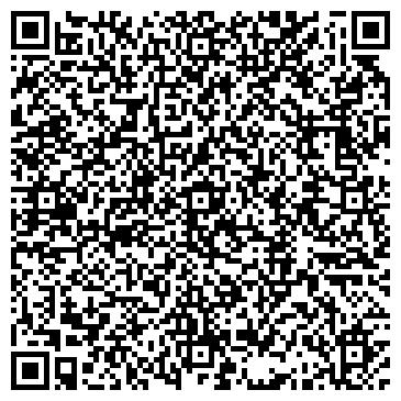 QR-код с контактной информацией организации Ондирис компания, ТОО