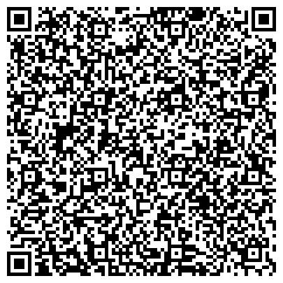 QR-код с контактной информацией организации Жайыкгидрогеология, ТОО