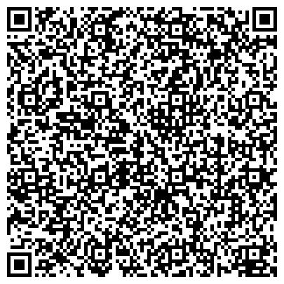 QR-код с контактной информацией организации Halliburton International (Хэллибартон интернейшенл), ТОО
