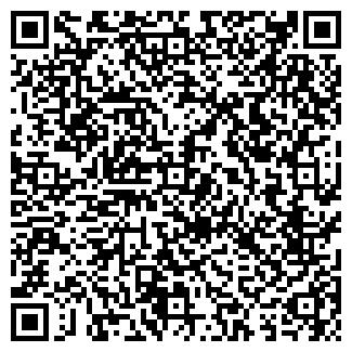 QR-код с контактной информацией организации Заречное, АО