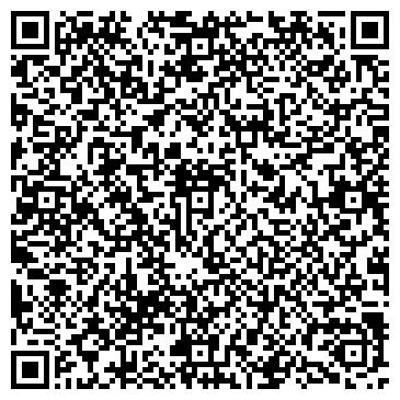 QR-код с контактной информацией организации Алмасгео, ТОО