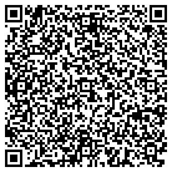 QR-код с контактной информацией организации АЛМАТЫВЗРЫВПРОМ, АО