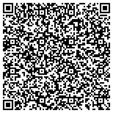 QR-код с контактной информацией организации EUROBAI International KZ, (Еуробай интернэшнл) TOO