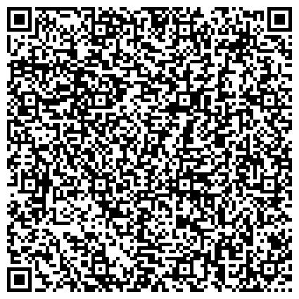 QR-код с контактной информацией организации КАЗТРАНСГАЗ АЙМАҚ, газовая компания, АО