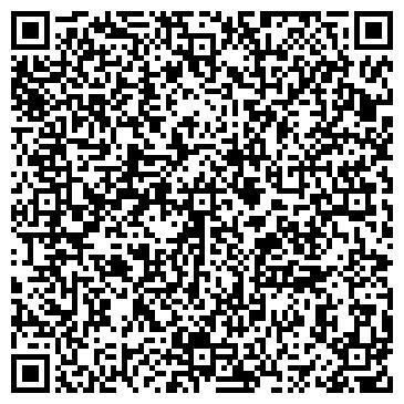QR-код с контактной информацией организации ТрестПодводтрубопровод , ЗАО