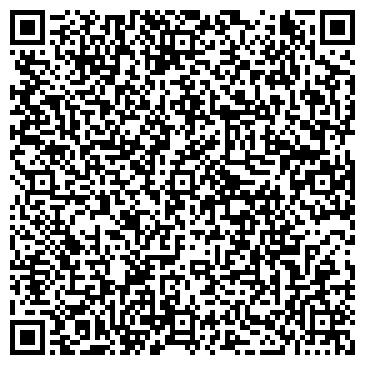 QR-код с контактной информацией организации КазМунайТениз, АО Морская нефтяная компания