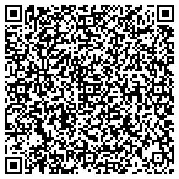 QR-код с контактной информацией организации ТЭК - Казахстан, ТОО