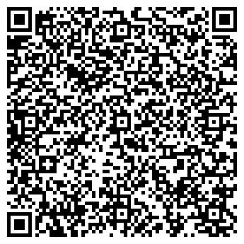 QR-код с контактной информацией организации Саксис Технолоджис, ТОО