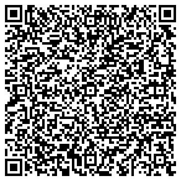 QR-код с контактной информацией организации Белоруснефть, ГПО