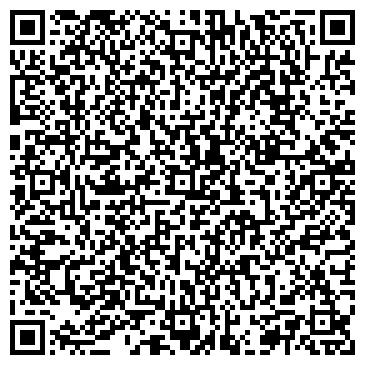 QR-код с контактной информацией организации Эконорматив, ТОО