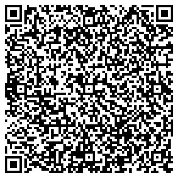 QR-код с контактной информацией организации Алевтина и К, ТОО