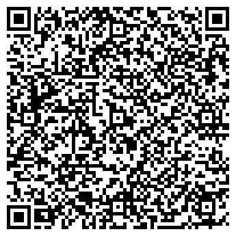 QR-код с контактной информацией организации Призма, ОДО